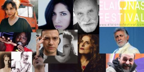 Το Elaiωnas Festival επιστρέφει για 6η χρονιά προσφέροντας ένα δωρεάν τριήμερο εκδηλώσεων με σπουδαίους καλλιτέχνες
