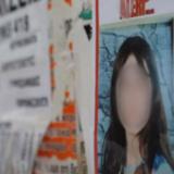 Αρπαγή Θεσσαλονίκη: Η κατάθεση της 10χρονης - Όσα είπε στους αστυνομικούς