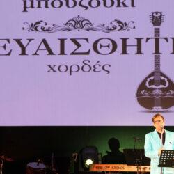 Η διπλή διάκριση του Γιώργου Μαζωνάκη και η unplugged μουσική συνάντηση στο πλαίσιο της πρωτοβουλίας «Μπουζούκι. Οι Ευαίσθητες Χορδές».