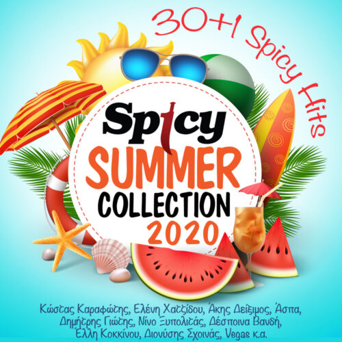 SPICY NEW RELEASE: SPICY SUMMER COLLECTION 2020!