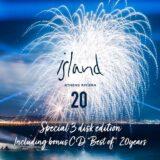 Η καλύτερη συλλογή του καλοκαιριού, είναι γεγονός: Island 20.