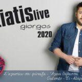 Γιώργος Λιάτης: Kυκλοφόρησε το νέο του Live από την Gabi Music