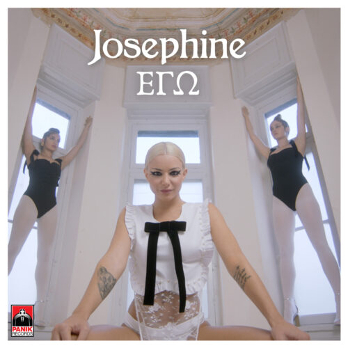 Josephine – «Εγώ»: Το νέο της hit με video που ξεσηκώνει!