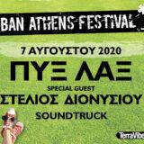 Urban Athens Festival στο Terra Vibe Park