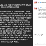 Jennifer Lopez και Alex Rodriguez: «Είμαστε τόσο απογοητευμένοι…»