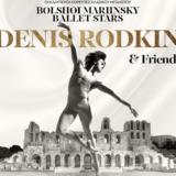 BOLSHOI MARIINSKY BALLET STARS | DENIS RODKIN AND FRIENDS