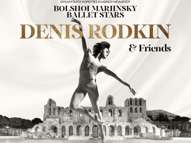BOLSHOI MARIINSKY BALLET STARS   DENIS RODKIN AND FRIENDS