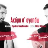 Βασίλης Κουτονιάς feat.Σπύρος  Μακρής   Ακόμα σ'αγαπάω (Reggaeton Remix)
