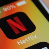 Οι ταινίες που θα δούμε στο Netflix το 2021