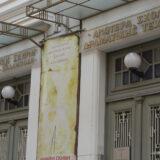 Εισαγωγικές εξετάσεις Ανώτερης Δραματικής Σχολής «Αθηναϊκή Σκηνή» 2020 – 2021