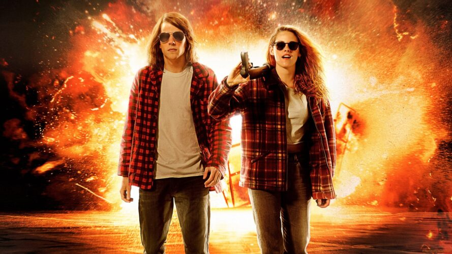 American Ultra σε Α΄ τηλεοπτική προβολή