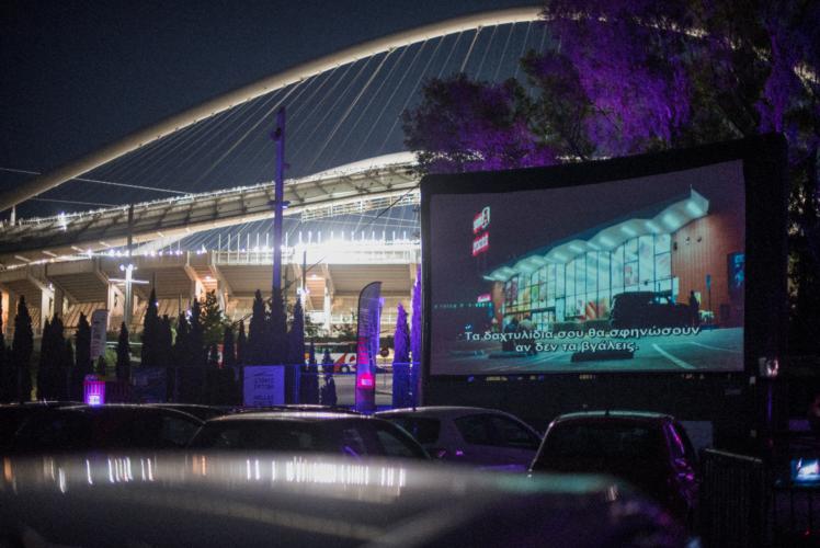 Cinema Alive - Εκδηλώσεις Open Air Ο.Α.Κ.Α. - Ραντεβού τον Σεπτέμβρη