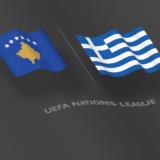 Στην κορυφή της τηλεθέασης ο αγώνας της Εθνικής Ελλάδος με το Κόσοβο