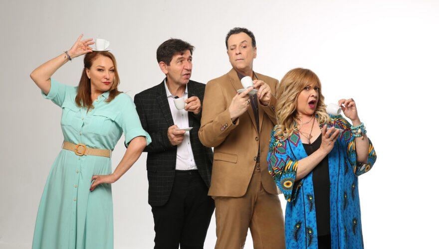 Το Καφέ της Χαράς: Η επίσημη ανακοίνωση για την πρεμιέρα και οι χαρακτήρες του νέου κύκλου