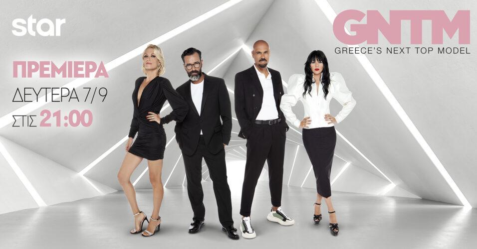 GNTM 3: Επιστρέφει τη Δευτέρα 7 Σεπτεμβρίου