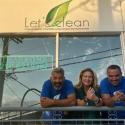Let's Clean με υπηρεσίες καθαρισμών και βιοκαθαρισμών!