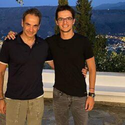 Η νέα κοινή φωτογραφία του Κυριάκου Μητσοτάκη με τον γιο του, Κωνσταντίνο από το σινεμά