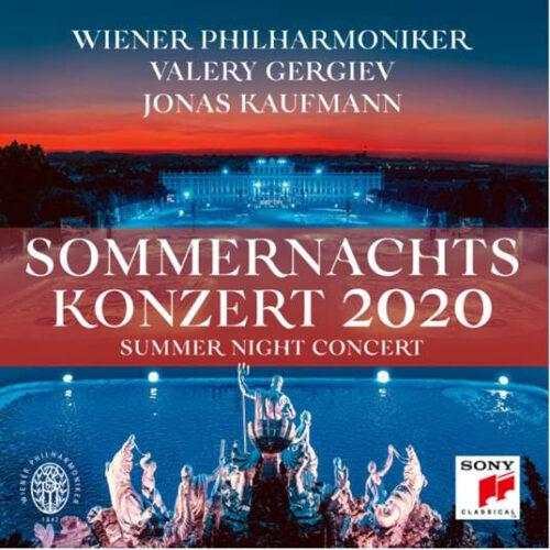 Vienna Philharmonic Orchestra | Summer Night Concerto | Κυκλοφορεί
