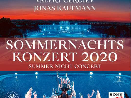 Vienna Philharmonic Orchestra | Summer Night Concerto | Κυκλοφορεί