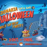 Aidoanakia Halloween: Trick or Treat με ΟΛΑ τα μέτρα ασφαλείας   ΜΟΝΟ ατα Αηδονάκια στο Μαρούσι