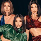 Δείτε τις αδερφές Kardashian πριν από 14 χρόνια | Είναι αγνώριστες