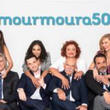 Το «Μην Αρχίζεις τη Μουρμούρα» κλείνει τα… 500 | 9 ζευγάρια και 12.450 ώρες γυρισμάτων