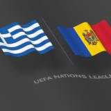 Το Ελλάδα - Μολδαβία στο OPEN