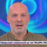 Τηλεφωνική επικοινωνία με τον Big Brother και το Νίκο Μουτσινά στο Καλό Μεσημεράκι