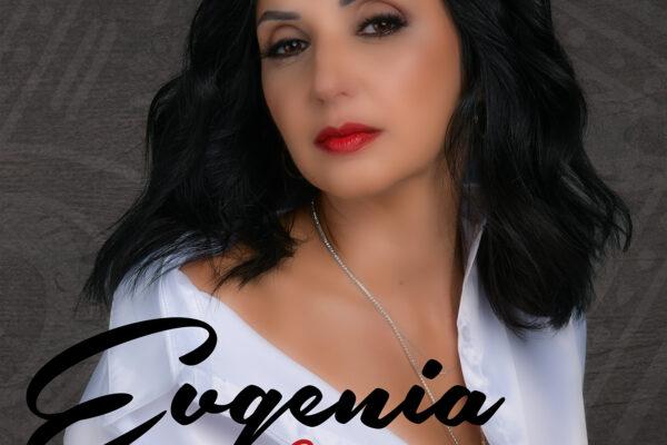 Evgenia: «Θα Με Ζητάς» Νέο τραγούδι με την υπογραφή του Μιχάλη Τουρατζίδη