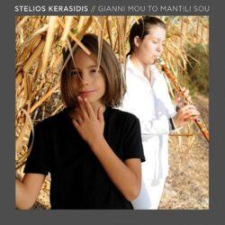 Στέλιος Κερασίδης - «Γιάννη μου το μαντήλι σου» - Η διασκευή έκπληξη του 8χρονου πιανίστα και συνθέτη