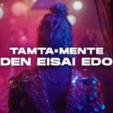 """Τάμτα & Mente Fuerte """"παγώνουν"""" τον χρόνο στο ολοκαίνουργιο βίντεο κλιπ τους «Δεν Είσαι Εδώ»"""