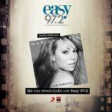 "O Εasy 972 χορηγός της νέας διπλής συλλογής της Mariah Carey ""The Rarities"""