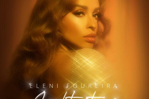 Ελένη Φουρέιρα – «Light It Up»: Το νέο της τραγούδι – Πότε κυκλοφορεί