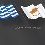 Στην κορυφή της τηλεθέασης στα ανδρικά κοινά ο αγώνας Ελλάδα-Κύπρος