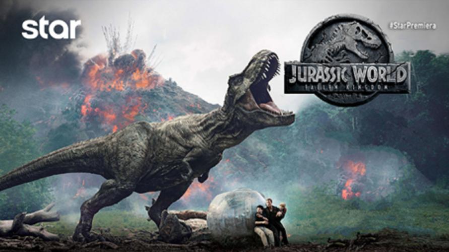 Jurassic World: Το Βασίλειο Έπεσε σε Α΄ τηλεοπτική προβολή