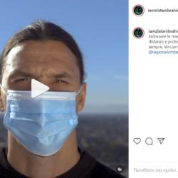 Zlatan Ibrahimovic: «Νίκησα τον κορονοϊό, αλλά εσείς δεν είστε εγώ, γι΄αυτό φορέστε μάσκα»