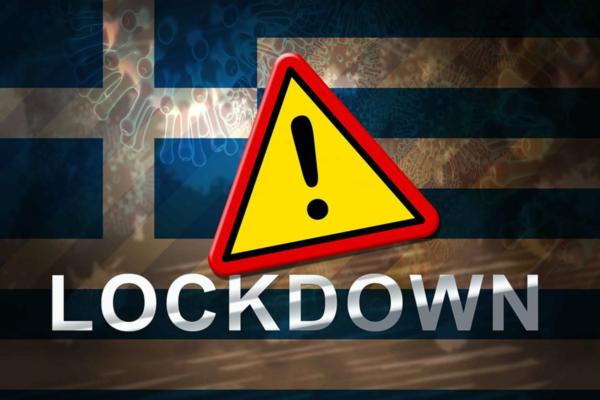 Κορονοϊός – Lockdown: Αυτά είναι τα καταστήματα που ανοίγουν τη Δευτέρα 7 Δεκεμβρίου