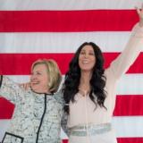 Σερ και Χίλαρι Κλίντον ενώνουν τις δυνάμεις τους -Συγκεντρώνουν χρήματα για τους Δημοκρατικούς υποψήφιους