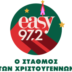 Easy 97,2: Make-A-Wish IT'S easy!