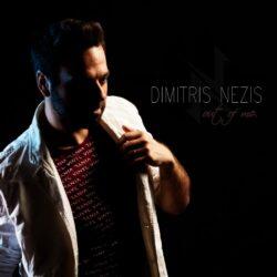 """Δημήτρης Νέζης: Nέο τραγούδι """"Out of me"""" & """"remixed & unreleased"""" album"""