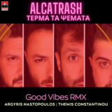 Alcatrash – «Τέρμα Τα Ψέματα Good Vibes RMX» | Νέα Κυκλοφορία
