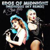 """Η Miley Cyrus συναντά τη Stevie Nicks στο remix του """"Midnight Sky"""""""