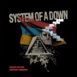 Οι System Of A Down κυκλοφορούν 2 νέα singles μετά από 15 χρόνια!