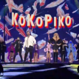 Η εμφάνιση της Κατερίνας Καινούργιου στο J2US και το τραγούδι με τον Νίκο Κοκλώνη