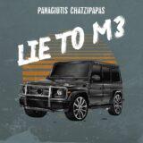 """Παναγιώτης Χατζήπαπας: Ακούστε το νέο greeklish single του """"Lie To M3"""""""