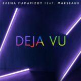 """Έλενα Παπαρίζου: Το νέο της τραγούδι """"Deja Vu"""" έρχεται αποκλειστικά στο Spotify!"""