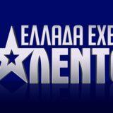 """Το """"Ελλάδα έχεις ταλέντο"""" επιστρέφει στον ΑΝΤ1"""