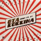 Demy feat. FY – «Στα Κόκκινα» | Νέο Τραγούδι