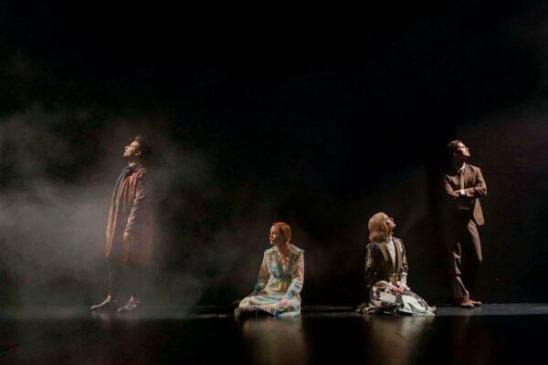 O Γυάλινος Κόσμος του Τενεσί Ουίλιαμς σε Live streaming | Έξτρα παράσταση