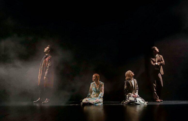 O Γυάλινος Κόσμος του Τενεσί Ουίλιαμς σε νέο live streaming από το Εθνικό Θέατρο